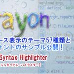 Crayonのテーマ57種類とフォント14種類のサンプル